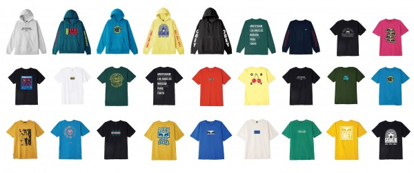 5b3ce846d8f OBEYCLOTHING.CO.UK